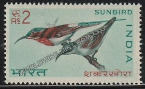 1968 Birds Series-Sunbird MNH