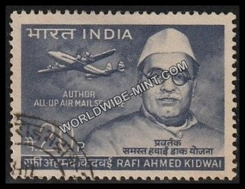1969 Rafi Ahmed Kidwai- All Up Air Mail Used Stamp