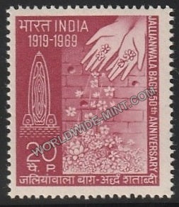 1969 Jallianwala Bagh Massacre MNH