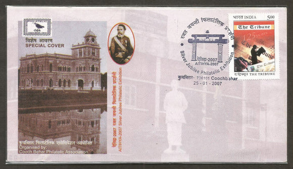 AITIHYA 2007 - Silver Jubilee Philatelic Exhibition  Special Cover #WB49