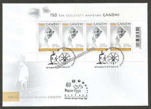 2019 Hungary Gandhi Miniature Sheet FDC