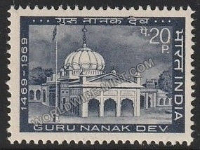 1969 500th Birth Anniv. Of Guru Nanak Dev MNH