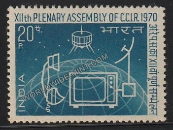 1970 Xllth Plenary Assembly of C.C.I.R. MNH