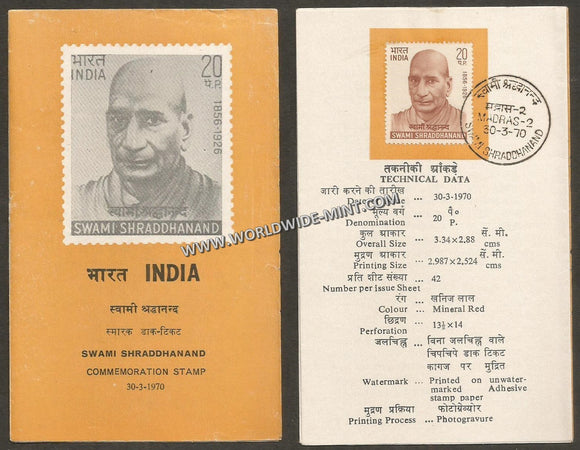 1970 Swami Shraddhanand Brochure with Stamp
