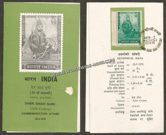 1970 Sher Shah Suri Brochure with Stamp