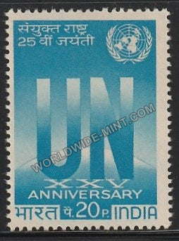 1970 25th Anniversary of UN MNH
