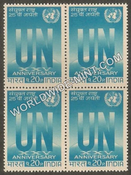 1970 25th Anniversary of UN Block of 4 MNH