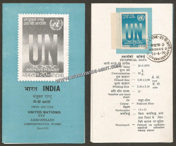 1970 25th Anniversary of UN Brochure with Stamp