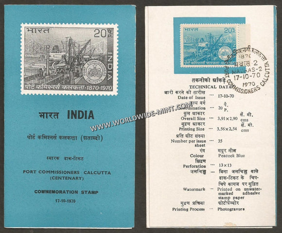 1970 Centenary of Calcutta Port Trust Brochure with Stamp