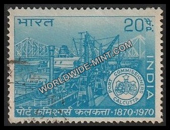 1970 Centenary of Calcutta Port Trust Used Stamp