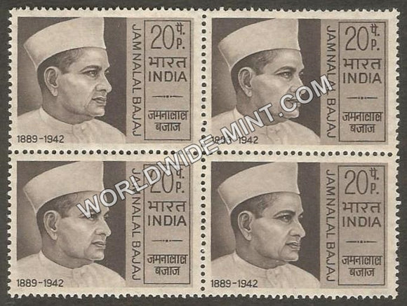 1970 Jamnalal Bajaj Block of 4 MNH