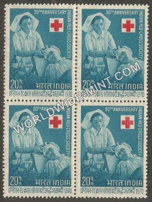 1970 Indian Red Cross Society-50th Anniversary Block of 4 MNH