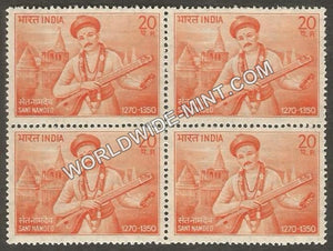 1970 Sant Namdeo Block of 4 MNH