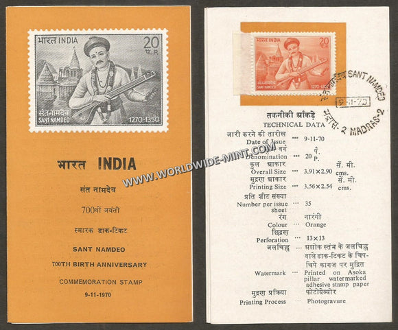 1970 Sant Namdeo Brochure with Stamp