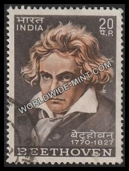 1970 Beethoven Used Stamp