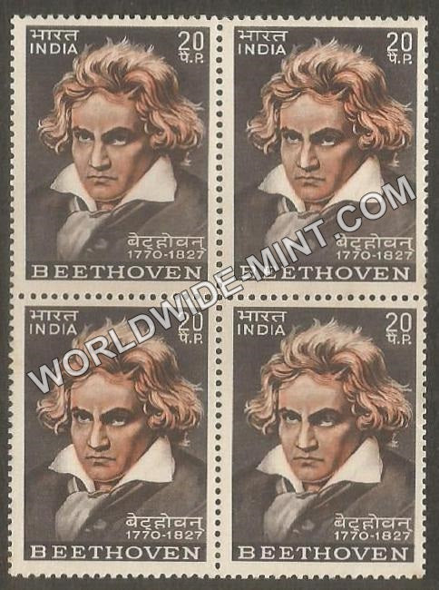 1970 Beethoven Block of 4 MNH