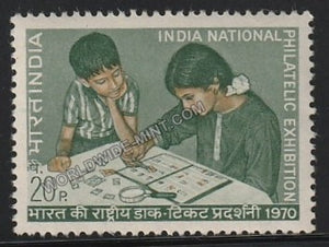 1970 India National Philatelic Exh. 1970- Childrens with Stamps MNH