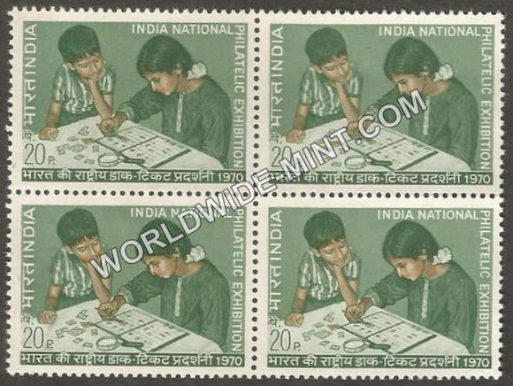 1970 India National Philatelic Exh. 1970- Childrens with Stamps Block of 4 MNH