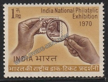 1970 India National Philatelic Exh. 1970-Magnifier MNH