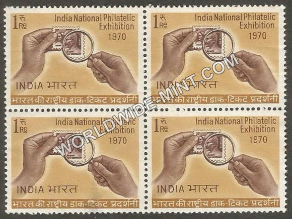 1970 India National Philatelic Exh. 1970-Magnifier Block of 4 MNH
