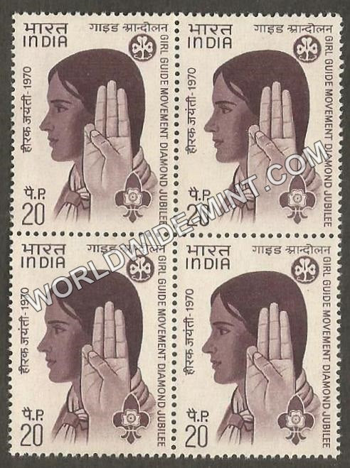 1970 Diamond Jubliee Girl Guide Movement Block of 4 MNH