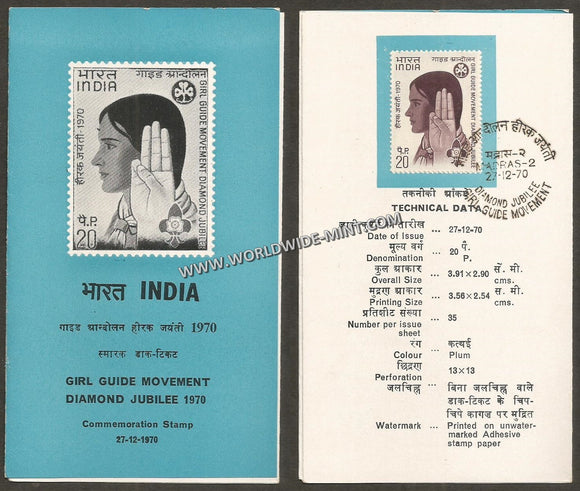 1970 Diamond Jubliee Girl Guide Movement Brochure with Stamp