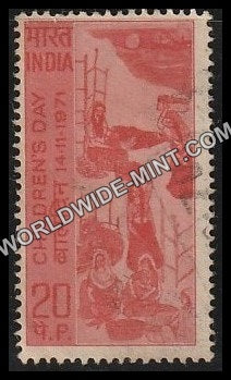 1971 Childern's Day Used Stamp