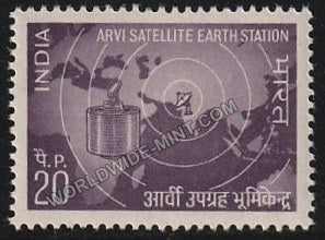 1972 Arvi Satellite Earth Station MNH