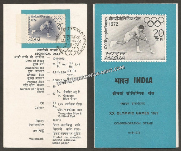 1972 XX Olympic Games, Munich- 20 paise Brochure with Stamp