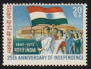 1972 25th Anniversary of Independence MNH