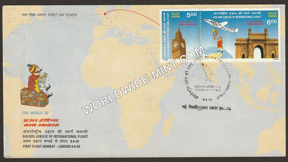 1998 Air India setenant FDC