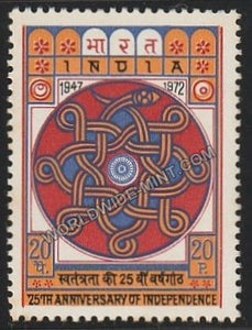 1973 25th Anniversary of Independence-20 paise MNH