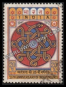 1973 25th Anniversary of Independence-20 paise Used Stamp