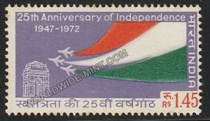 1973 25th Anniversary of Independence- 1 Rupee 45paise MNH