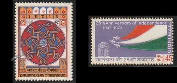 1973 25th Anniversary of Independence- Set of 2 MNH