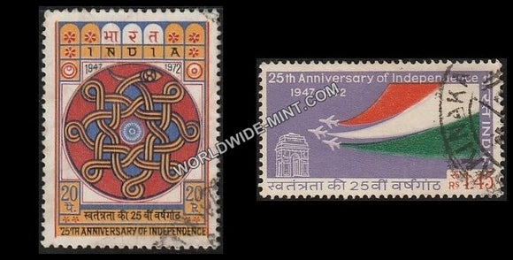 1973 25th Anniversary of Independence- Set of 2 Used Stamp