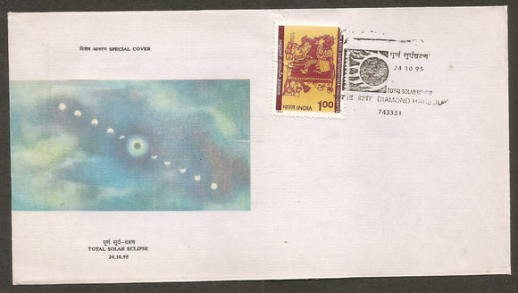 1995 Total Solar Eclipse Diamond Harbour Special Cover #WB56