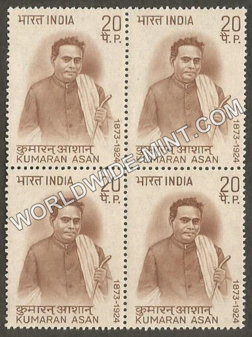1973 Kumaran Asan Block of 4 MNH