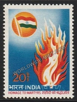 1973 Homage to Martyrs MNH