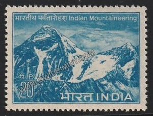 1973 Indian Mountaineering Foundation MNH