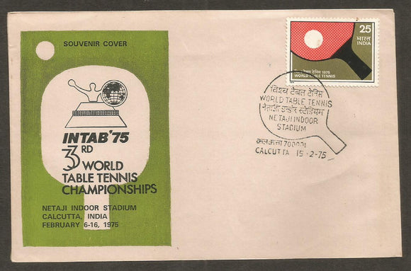 1975 33rd World Table Tennis Championships Netaji Indoor Stadium  Special Cover #WB57