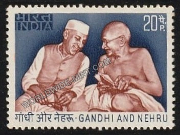1973 Homage to Gandhi and Nehru MNH