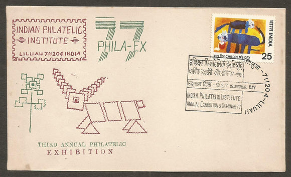 PHILA-EX 1977 - Inaugural Day Special Cover #WB58a