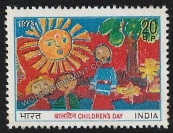 1973 Children's Day MNH
