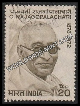 1973 C. Rajagopalachari Used Stamp