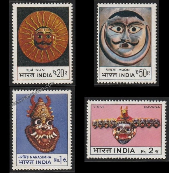 1974 Masks-Set of 4 MNH