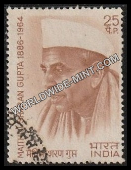 1974 Indian Personalities Series-Maithili Sharan Gupta Used Stamp