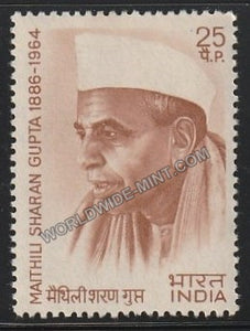 1974 Indian Personalities Series-Maithili Sharan Gupta MNH