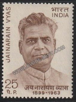 1974 Indian Personalities Series-Jainarain Vyas MNH