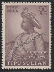 1974 Indian Personalities Series-Tipu Sultan MNH
